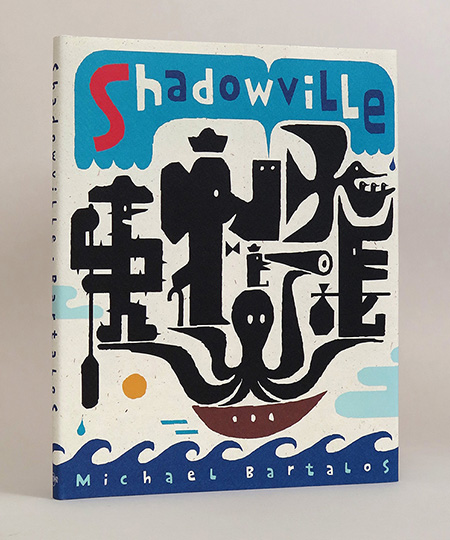 Bartalos Shadowville w new cover-450x540